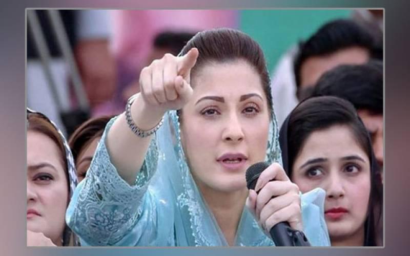 Maryam Nawaz, PM Imran Khan, PTI government, DG ISPR, PML-N, PDM
