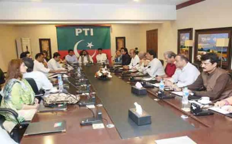حکمران جماعت نے سینیٹ الیکشن کیلئے امیدواروں کا اعلان کر دیا