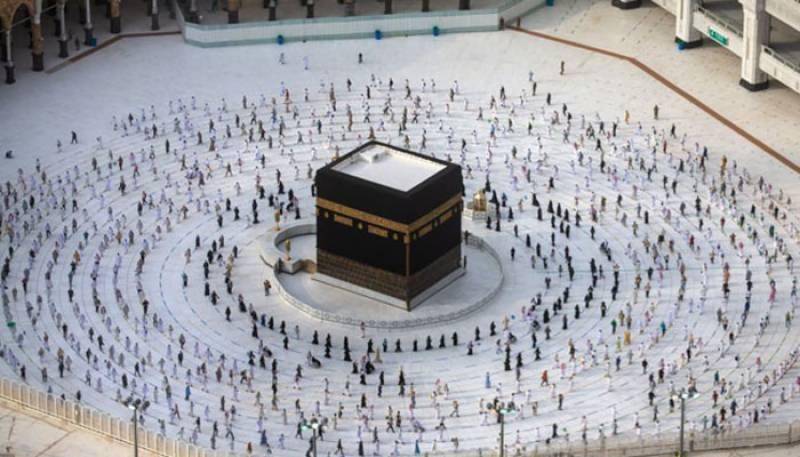 Hajj in 2021 For Pakistan