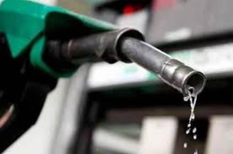 پیٹرولیم مصنوعات کی قیمتوں سے متعلق فیصلہ آج ہوگا