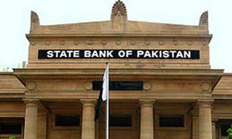 ٹرین سے اسٹیٹ بینک کے 50 لاکھ روپے چوری