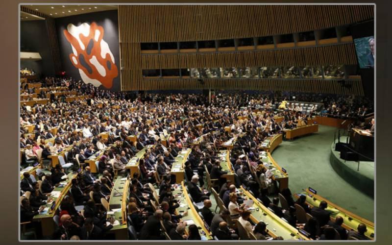 اقوام متحدہ کا مقبوضہ کشمیر کی صورتحال پر تشویش کا اظہار