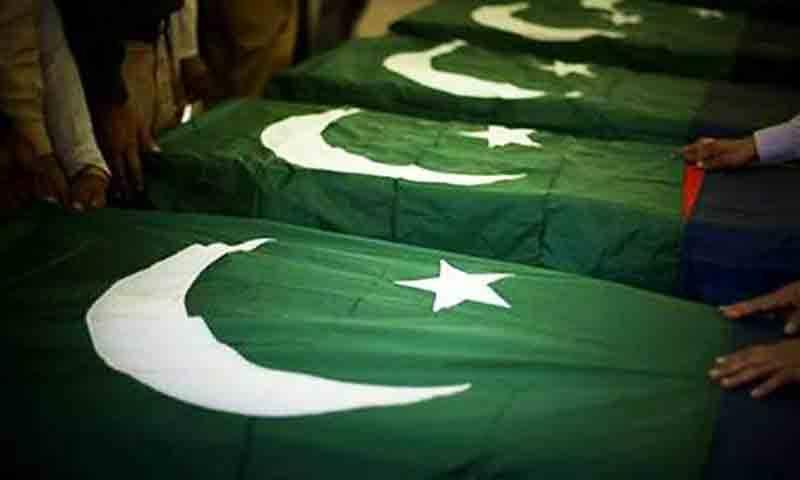 جنوبی وزیرستان اور بلوچستان میں شہید ہونے والے پاک فوج کے 4 جوان سپرد خاک
