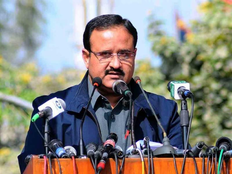 پنجاب کے ہر شہر کی ترقی میرا مشن اور عزم ہے، وزیراعلیٰ پنجاب