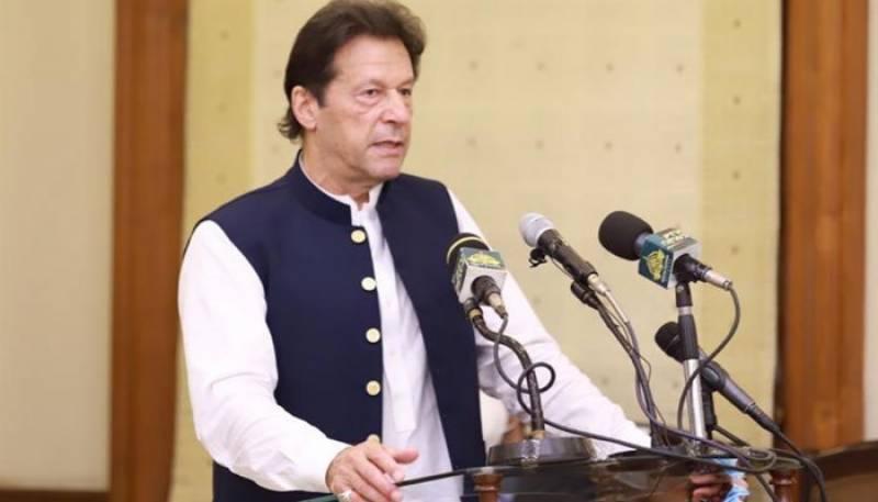 اپوزیشن نے ہر جگہ پیسہ استعمال کیا،اب یہ نشان عبرت بن چکے: وزیر اعظم عمران خان