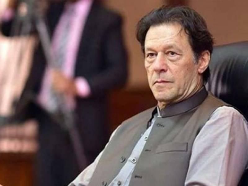 وزیراعظم عمران خان کل 2 روزہ دورے پر سری لنکا جائیں گے