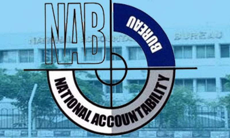 جعلی بینک اکاؤنٹس میں اب تک کی بڑی ریکوری