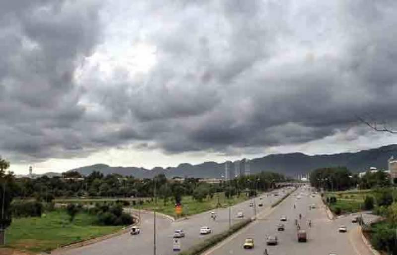 محکمہ موسمیات نے بارش کی نوید سُنا دی