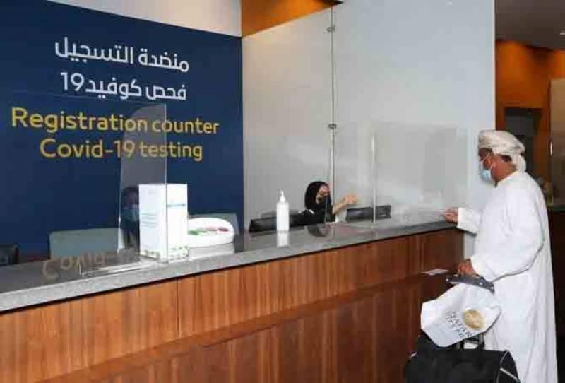 عمان نے دس ممالک کے مسافروں پر پاپندی عائد کر دی
