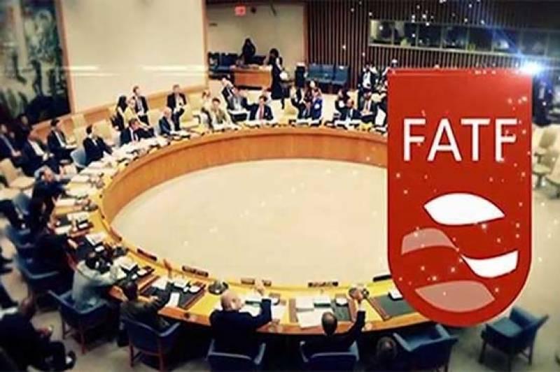 ایف اے ٹی ایف اجلاس میں آج پاکستان سے متعلق فیصلہ سنایا جائے گا