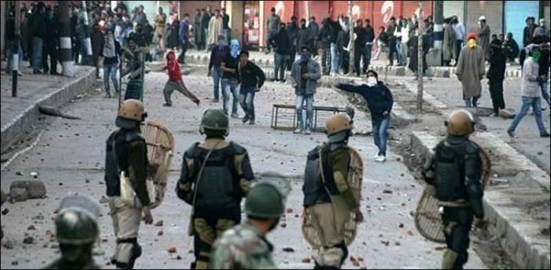 بھارتی فوج نے چار کشمیری نوجوانوں کو شہید کردیا