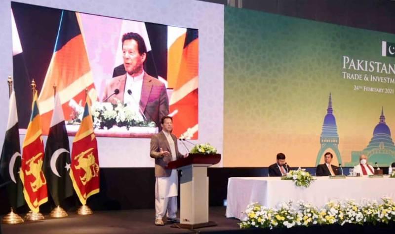 پاکستان امریکا-چین خلیج دور کرانے میں اپنا کردار ادا کر سکتا ہے، وزیراعظم