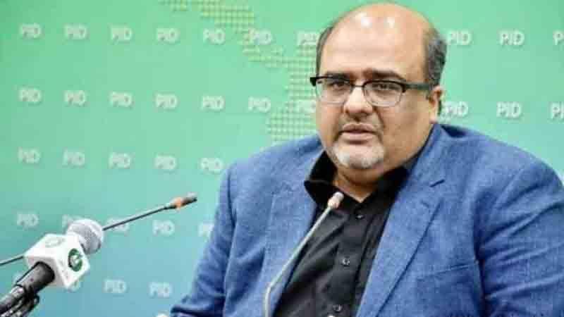 پرویز مشرف کی سزا پر پریس کانفرنس، مشیر داخلہ و احتساب نے عدالت سے معافی مانگ لی