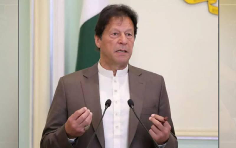 Pakistan, dark years, PM Imran Khan, PTI government, PPP, PML-N