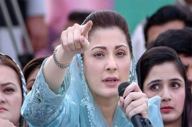 عمران خان عوام تمہارے ساتھ ہے تو میدان سے بھاگتے کیوں ہو؟ مریم نواز