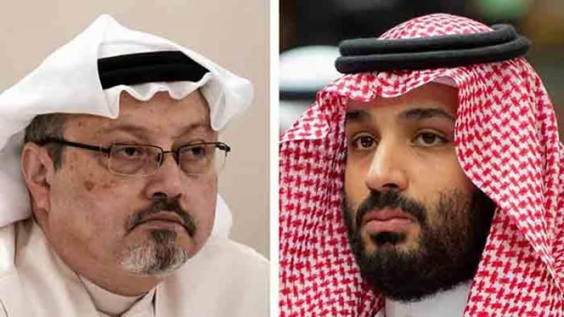 جمال خاشقجی کے قتل کا فرمان محمد بن سلمان نے جاری کیا، امریکا خفیہ رپورٹ سامنے لے آیا