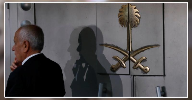 جمال خاشقجی کے قتل کے معاملے پر امریکی خفیہ رپورٹ پر سعودی عرب کا ردِ عمل