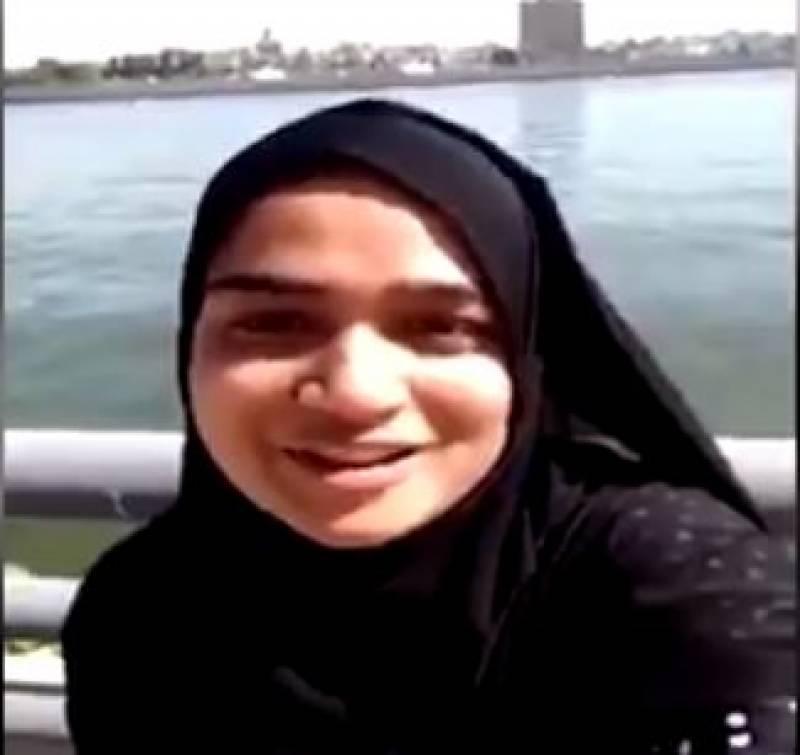 جہیز نہ لانے پر طعنوں کا شکار لڑکی کی خودکشی ، ویڈیو وائرل ہوگئی