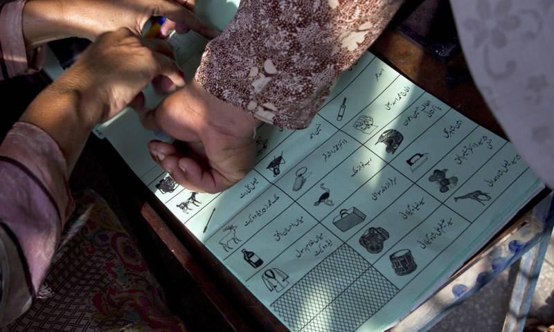 نوشہرہ میں مبینہ دھاندلی کیس، تحریک انصاف نے دوبارہ انتخاب کا مطالبہ کردیا