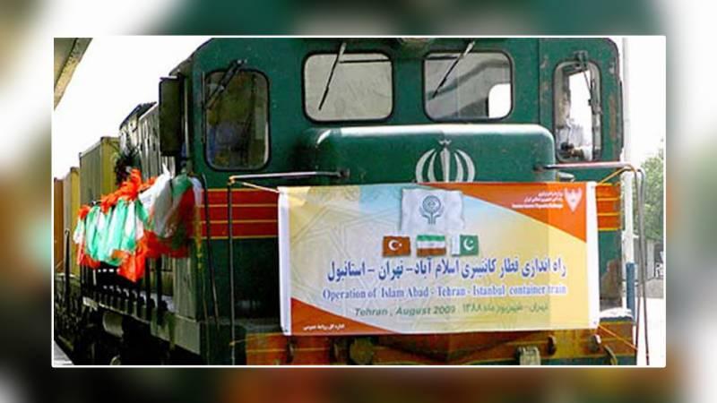 پاکستان ریلویز انٹرنیشنل گڈز ٹرین سروس بارہ سال بعد بحال