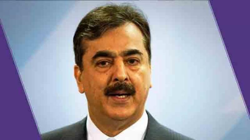 سینیٹ الیکشن، یوسف رضا گیلانی کے خلاف نااہلی کی درخواست دائر