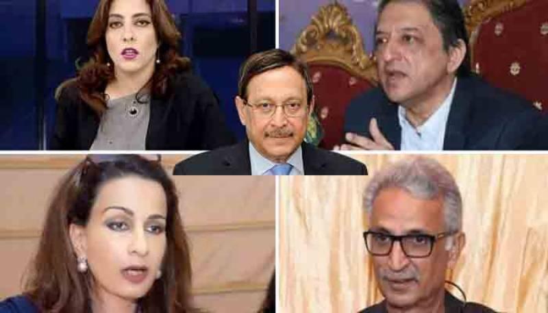 سینیٹ انتخابات، سندھ سے پیپلز پارٹی 7، تحریک انصاف اور ایم کیو ایم 2،2 نشستوں پر کامیاب