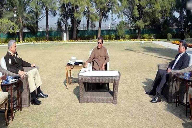 وزیراعظم سے آرمی چیف اور ڈی جی آئی ایس آئی کی ملاقات