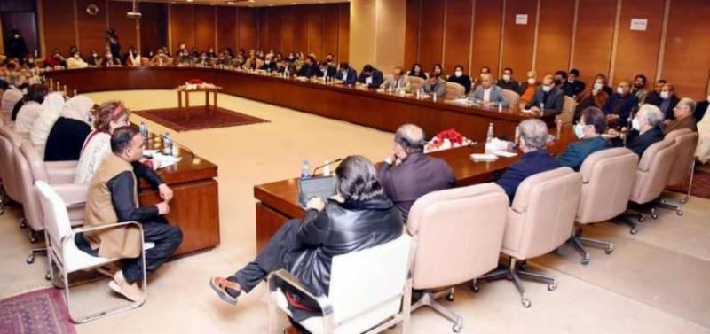 حکومتی و اتحادی جماعتوں کی پارلیمانی پارٹی کا اجلاس کل طلب