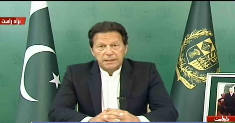 اعتماد کا ووٹ نہ ملا تو اپوزیشن میں بیٹھ جاؤں گا لیکن بلیک میل نہیں ہوں گا، وزیراعظم عمران خان