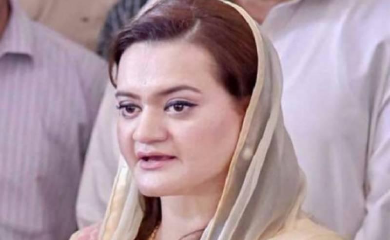 'عمران خان جو اعتماد کھو چکے وہ کس سے واپس مانگ رہے ہیں؟ قوم کو وزیراعظم کا آخری خطاب مبارک ہو'