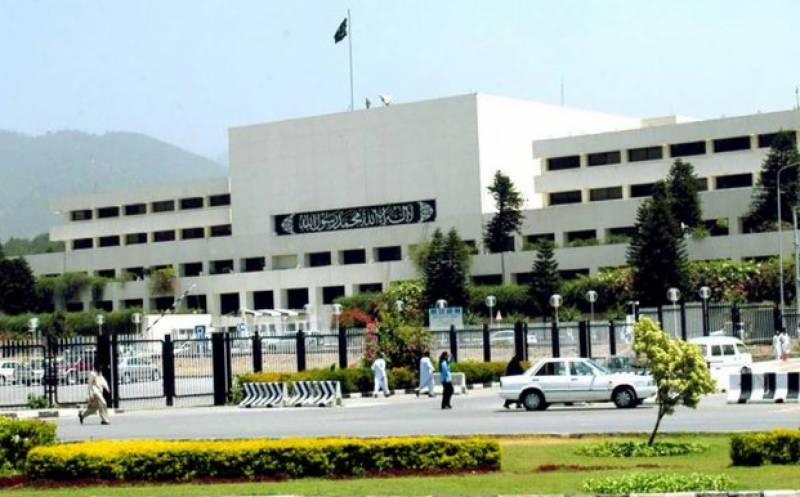 قومی اسمبلی کے ہفتے کے بلائے گئے اجلاس کا ایجنڈا جاری