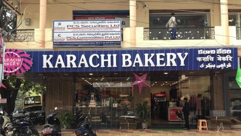 ہندو انتہا پسندوں نے ممبئی کی سب سے پرانی ''کراچی بیکری '' بند کرادی