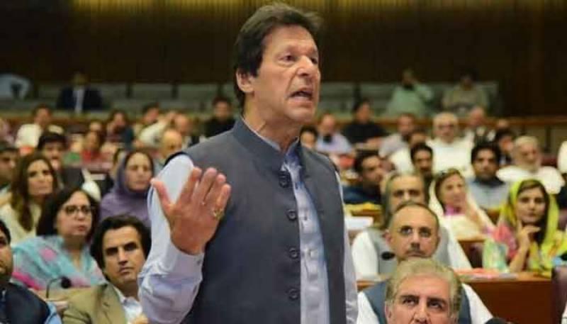 نواز شریف اور زرداری ڈاکو ،فضل الرحمن دو نمبر آدمی ہیں: وزیر اعظم عمران خان