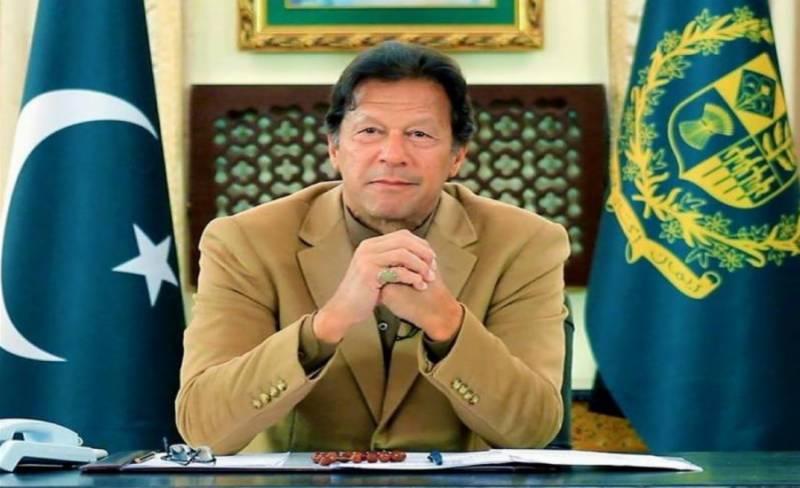 PM Imran Khan Met with