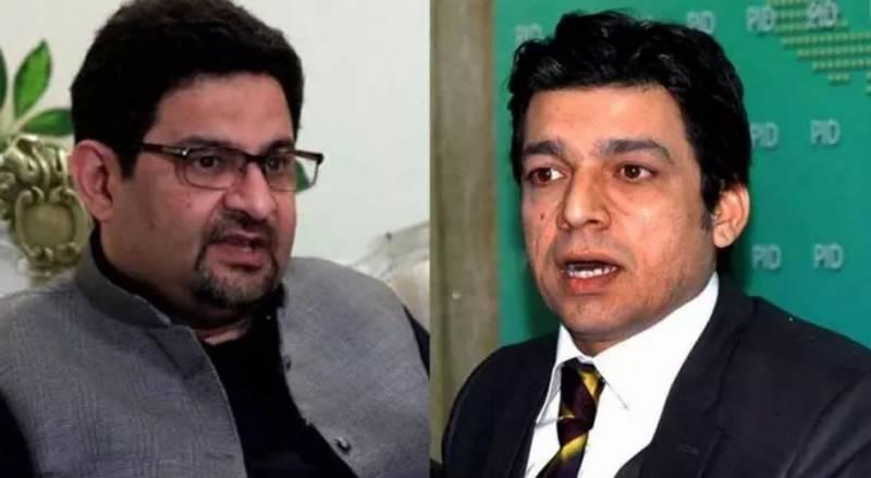 این اے 249 کراچی: مفتاح اسماعیل پی ڈی ایم کے متفقہ امیدوار ہوں گے