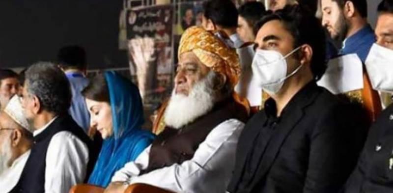 پی ڈی ایم لانگ مارچ 30 مارچ کو اسلام آباد پہنچے گا،حکومت کے خاتمے تک دھرنا ہوگا
