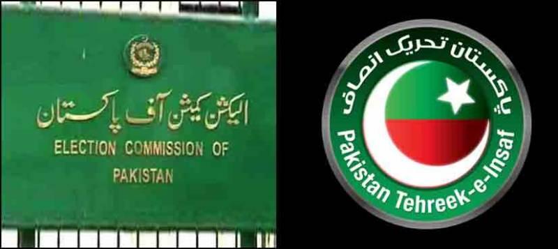 تحریک انصاف کا باغی اراکین کیخلاف الیکشن کمیشن سے رجوع کرنے کا فیصلہ