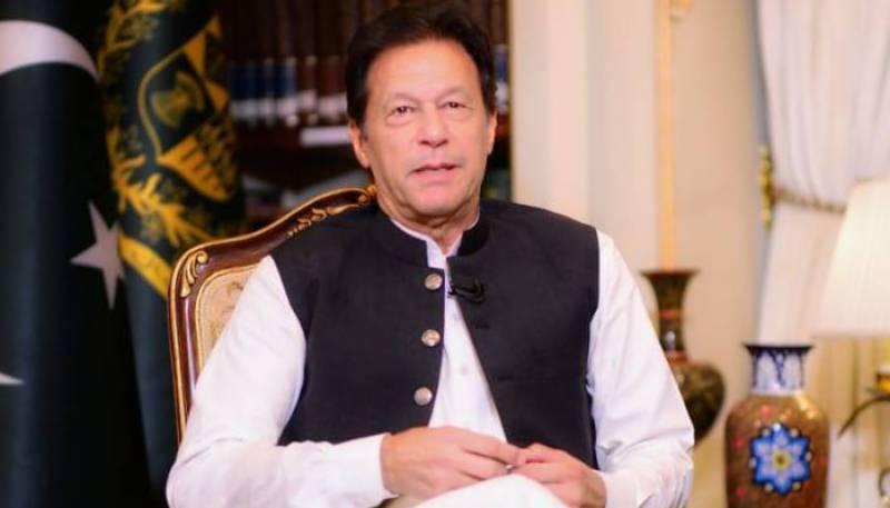 چیئرمین سینیٹ کے انتخاب کیلئے ابھی سے ہمارے سینیٹرز کو آفرز آنا شروع ہوگئی ہیں، وزیر اعظم