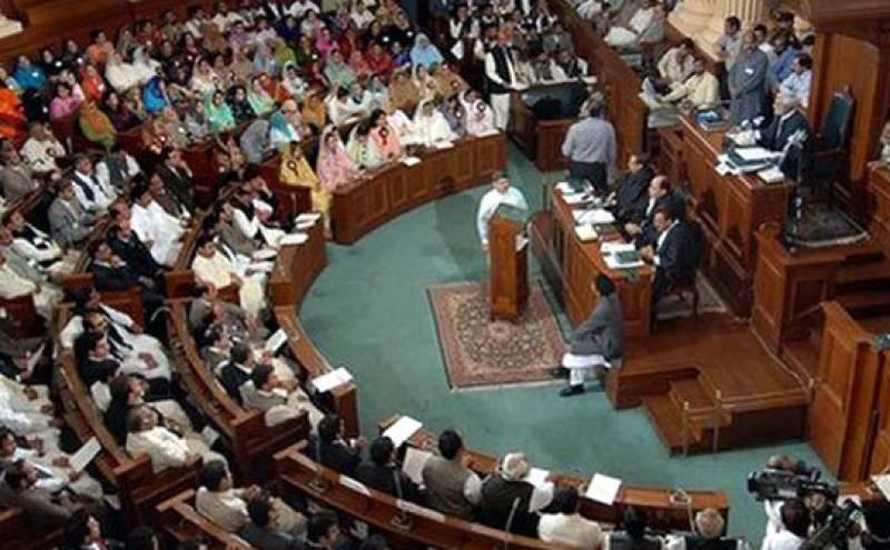 خواتین کے عالمی دن کے موقع پر پنجاب حکومت کا بڑا تحفہ، جائیدادی حق کے تحفظ پر نیا مسودہ قانون تیار