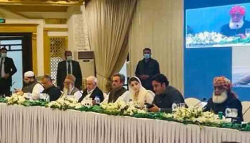 پی ڈی ایم اجلاس میں فضل الرحمان کے معاملے پر رہنماؤں کے درمیان گرما گرمی