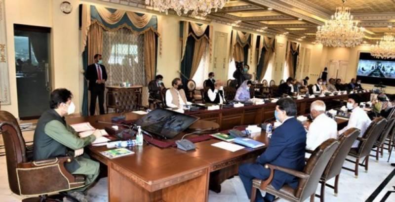 کابینہ اجلاس کچھ دیر بعد ، براڈ شیٹ کمیشن سربراہ کی تنخواہ اور الاؤنسز کی منظوری ہوگی