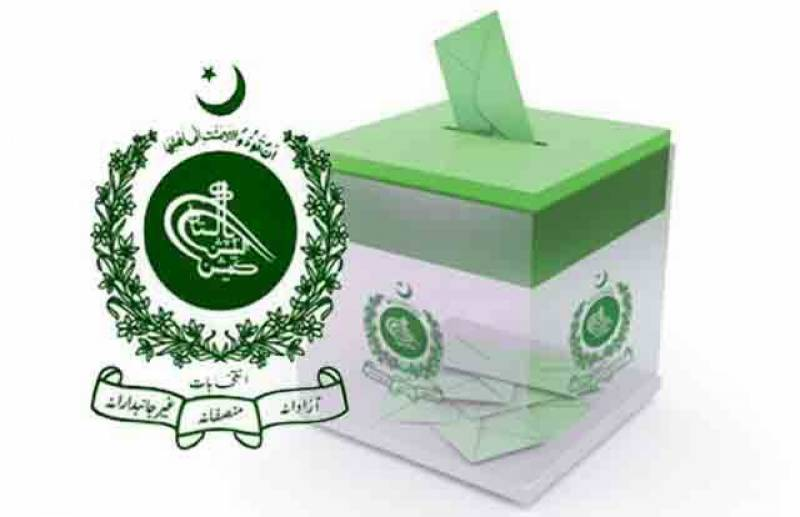 ڈسکہ ضمنی الیکشن اب 10 اپریل کو ہو گا، الیکشن کمیشن