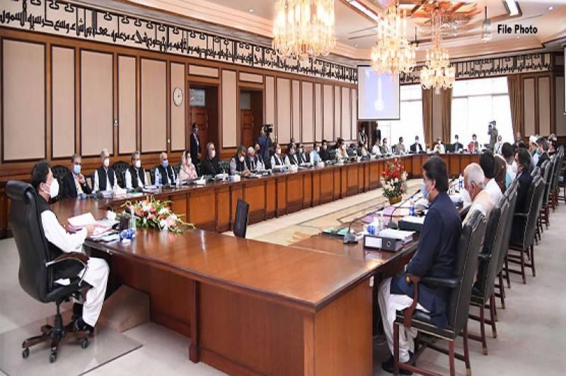وفاقی کابینہ کا اجلاس آج ، لانگ مارچ سے نمٹنے پر غور ہوگا