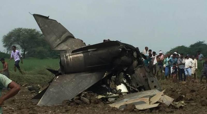 بھارتی فضائیہ کا مگ 21 گر کر تباہ ، پائلٹ ہلاک