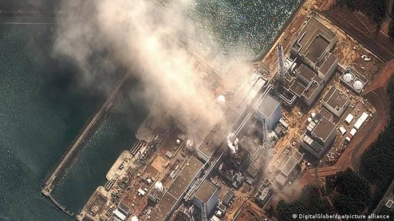 Japan Earthquake, disaster epicenter