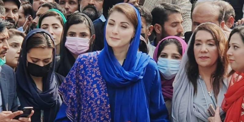 ڈسکہ الیکشن ملتوی ہونے پر خوشیاں منانے والو، کیوں ڈرتے ہو یوم حساب سے؟ مریم نواز