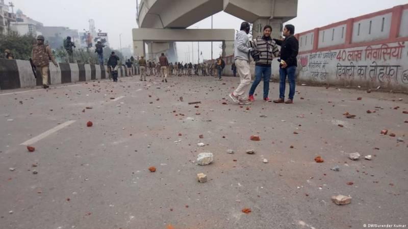 بنگلادیش میں بھارتی وزیراعظم کی آمد کیخلاف احتجاج