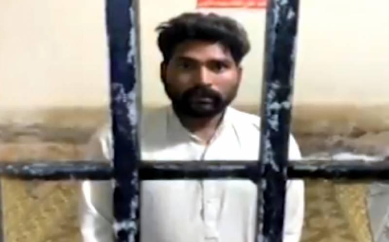 فیصل آباد میں سوتیلے باپ نے پانچ سالہ بچی کو زیادتی کے بعد قتل کر دیا