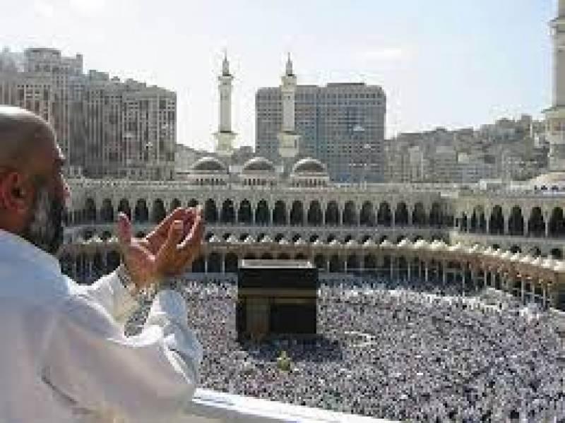 مسجد الحرام اور مسجد نبوی میں اجتماعی افطاری اوراعتکاف پرپابندی برقرار