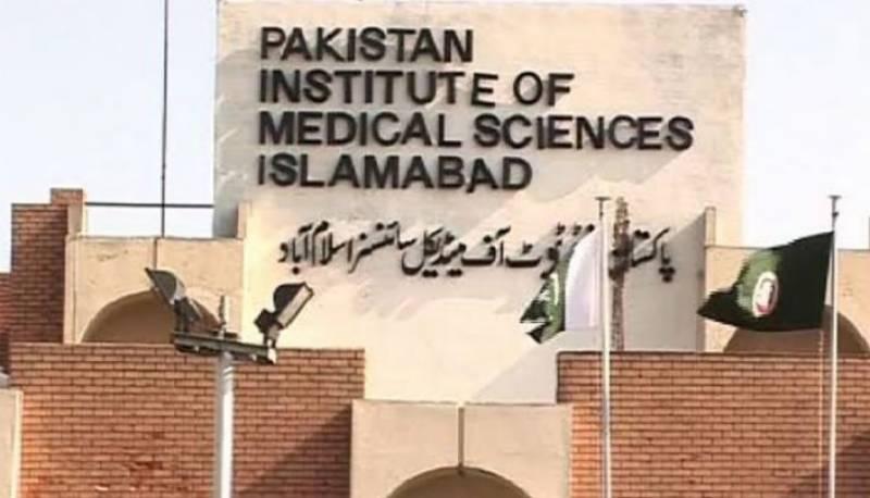 اسلام آباد میں نوزائیدہ بچہ کورونا کا شکار ہوگیا